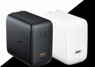 Aukey、極上ボディでノートパソコンに100W充電できる「USB-C 急速充電器 PA-B5」発売