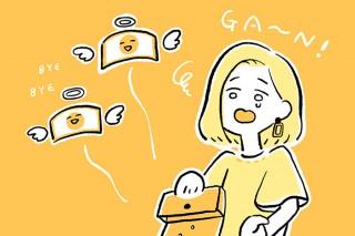 【Webライター初心者向け連載】第2回目 ギャラについて考える/あたりまえライター処世術