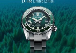 セイコー、南極の苔と藻の森をイメージした「プロスペックス LXライン」限定モデル