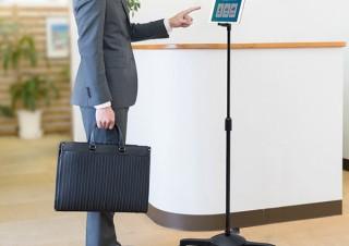 サンワ、キャスター付きで高さ調整が可能なタブレットアームスタンドを発売
