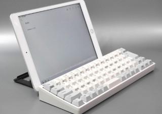 BluetoothやUSB Type-Cにも対応、さらなる進化を遂げた最高峰のキーボード