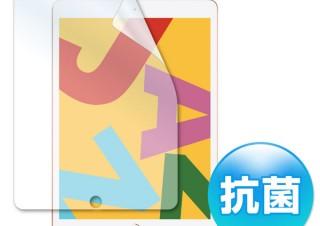 サンワサプライ、10.2インチiPad用の液晶保護抗菌フィルム「LCD-IPAD12AB」を発売
