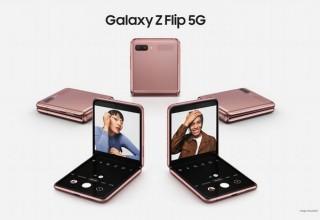 サムスン、タテ折りの「Galaxy Z Flip」に5Gバージョンが登場