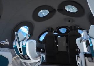 一般宇宙旅行船「スペースシップ2ユニティ」、地球を眺められる客室を公開