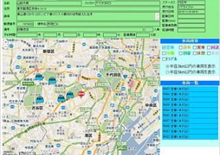 フジタクシーら4社、スマートフォンを使ったタクシー配車システム
