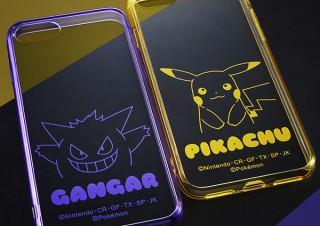 レイ・アウト、ポケモンデザインのiPhoneケース「キャラフル」2種を発売