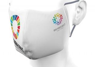 マスクのファッション化で感染予防を一般的にすることを目的とした「PIFマスクデザインコンテスト」