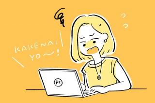 【Webライター初心者向け連載】第3回目 文章能力について考える/あたりまえライター処世術