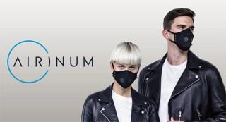 カスタムプロデュース、花粉などを98%カットするスウェーデン品質のマスクAIRINUMを発売