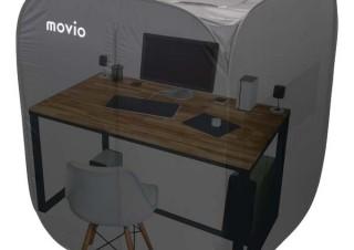 ナガオカ、テレワークやゲームに最適な屋内用パーソナルテントを発売