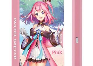 プリンストン、アクティブスタイラス「PASTEL SKETCH」の新型のピンク色モデルを発売