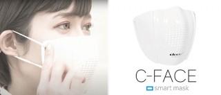 世界初! ベンチャー企業が開発したスマホとつながるスマートマスク「C-FACE」