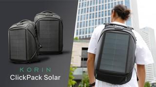 きびだんご、ソーラーパネル搭載のバックパックClickPack Solarを発売
