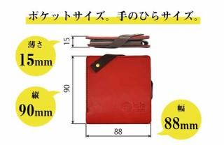 薄く・小さく・使いやすい。お洒落なミニ財布「理 kotowari™ mini」