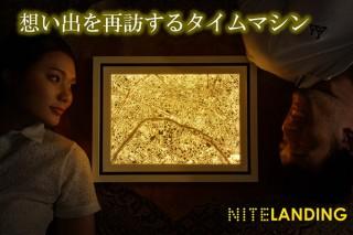 Makiaki、飛行機の窓から見える都市の夜景を再現したディスプレイライトNiteLanding Lampを発売