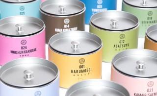 【ライフスタイル連載・デザインのある生活】第8回「煎茶堂東京」カジュアルに楽しめて暮らしを豊かにする、新しい日本茶のスタイル