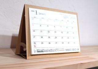 """国産の竹による""""竹紙""""を用いた「ノベルティ用2021年度版 卓上カレンダー」が登場"""