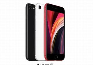 新しいiPhone SE、ジェイコムとBIGLOBEが取扱開始を発表
