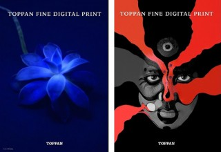 凸版印刷が高品質なアート作品集を小部数で提供する「TOPPAN FINE DIGITAL PRINT」を開始