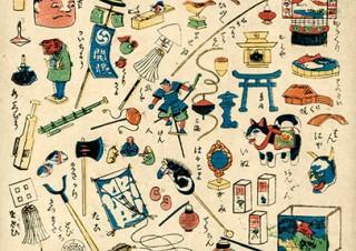 江戸時代の子ども向けの浮世絵を展示する「見て楽し 遊んで楽し 江戸のおもちゃ絵 PART1」