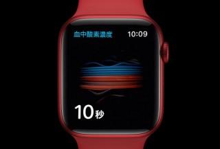 """Apple Watchは予想通り「Series 6」発表。そして予想外の「Apple Watch """"SE""""」も"""