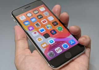 iPhone SE(第2世代)レビュー/コスパ抜群のiPhone SE(第2世代)を、約5ヶ月使い込んで見えてきたこと