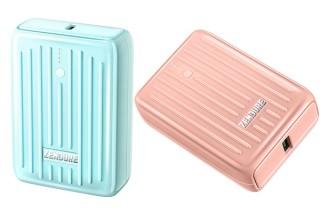 ゼンデュア・ジャパン、モバイルバッテリー「SuperMini」のパステルカラーの新色2モデルを発売