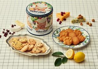 【お菓子連載・甘いときめき、小さな宝箱】第7回 ネコ愛あふれるパッケージのチーズと果実のお菓子「ネコシェフ」