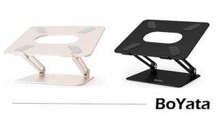 キーボードが置ける「Boyataパソコンスタンド」に2021年の新色が登場