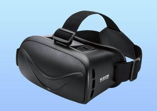 エレコム、Bluetoothコントローラーを搭載したスマホ用VRグラスを発売