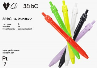 """三菱鉛筆より、""""とらわれない""""をコンセプトにしたファッション性の高いボールペンが登場"""