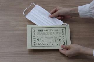 伊藤園、茶殻リサイクルシステムを活用した茶殻紙による「茶殻入り紙製マスクケース」を開発