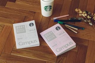 コクヨ、スタバのミルクパックをリサイクルしたキャンパススケジュールブックを発売