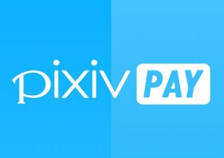 ピクシブの決済サービス「pixiv PAY」が12月1日でサービス終了、リアルイベントの変容により