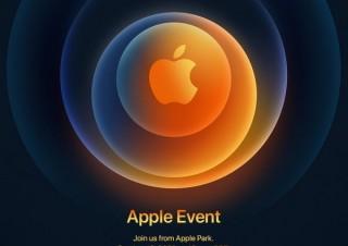 iPhone12イベントは10月13日、Appleが公式発表。タイトルとロゴでは5G匂わせも