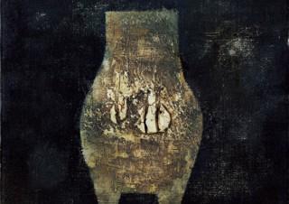 """自宅を美術館として開放したコレクターの須藤一郎氏の""""信念の活動""""を伝える展覧会が開催"""