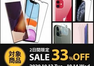 GAURUN、AmazonプライムデーでiPhone用フルカバーガラスなど全商品を33%off
