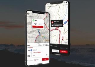 登山アプリ「YAMAP」、新登山計画機能とフィールドメモ機能を追加