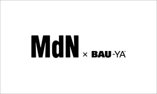 【 MdN ✕ Bau-yaの教室】が提供するオンライン講座 一覧ページ