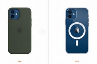 Apple、iPhone12のワイヤレス充電に適したアイテム群「MagSafeアクセサリ」を発表
