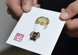 お札を入れると諭吉がマスク姿で現れる! 偉人ポチ袋「YEN HOME」