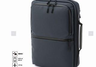 コロナによる新しいビジネスバッグの需要に合わせた「薄マチバッグ」発売