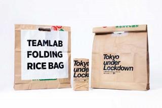 「チームラボ」による、米袋をアップサイクルしたエコバッグ。限定100個のナンバリング付きで販売開始