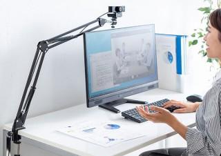 サンワサプライ、自由自在に位置を固定できるWebカメラ用クランプアームを発売