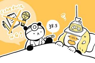 【Webライター初心者向け連載】第8回 働き過ぎはNG!体調管理について考える/あたりまえライター処世術