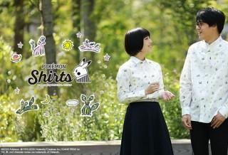 オリジナルシャツ注文サービス「ポケモンシャツ」、鬼頭祈とコラボしたポケモン柄を発売