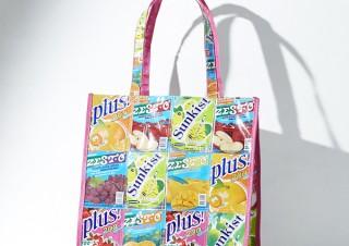 ジュースパックから生まれたバッグなど、再生材からアートを生み出す「アップサイクルマルシェ」