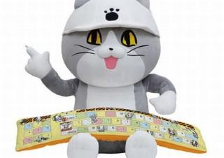 本当に「ヨシ!」なのか画面チェックしたくなる「PCクッション仕事猫」発売