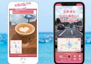 写真に現在地MAPを合成できるアプリ「StoryPam」にAndroid版が登場