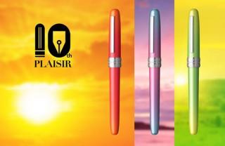 プラチナ万年筆、プレジール初のグラデーションカラーを採用した「10周年特別限定モデル」発売